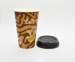 Disposable double wall take away coffee paper cup with lid custom logo