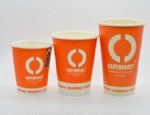Double Wall Drinking Hot Paper Cup Take Away Coffee Tea Disposable Cups