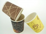Disposable take away hot drinking custom designs with lid ripple paper coffee cup